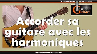 Accorder sa guitare avec les harmoniques naturelles ?